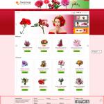 szablon2014_czerwono_rozowy