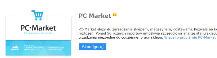 pc_market_integracja_ze_sklepem_internetowym_2